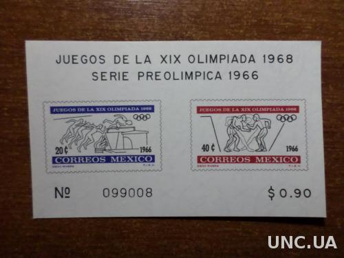 Мексика олимпиада-68 КЦ-4 евро 1