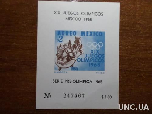 Мексика олимпиада-68 КЦ-4 евро