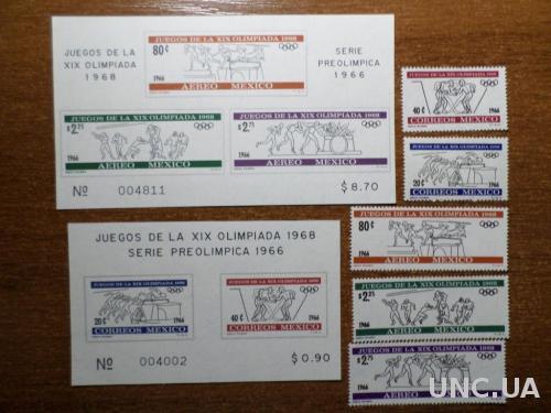 Мексика олимпиада КЦ=13,5евро 1968
