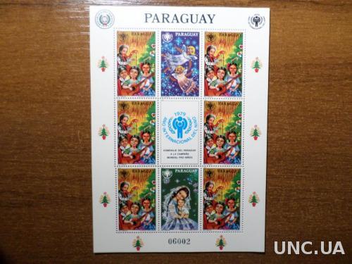 Парагвай рождество 1981