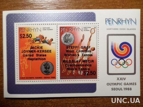 Пенрин олимпиада КЦ-9м 1988