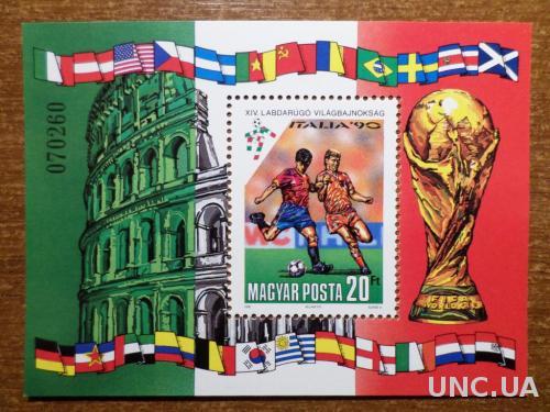 Венгрия КЦ=5,5м ЧМ футбол 1990