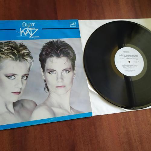 LP Katz Female Of The Species рига