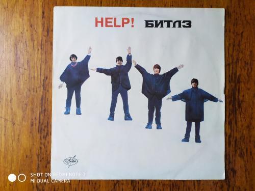 LP The Beatles Битлз  Help