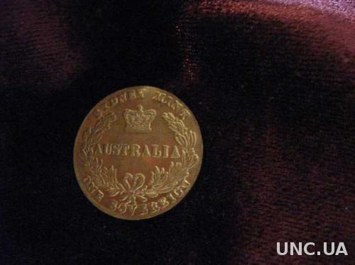 1 sovereign соверен 1855 Австралия золото