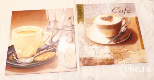 2 Картины  -  германия = 50 см - декор - кофе --