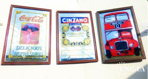 3 шт. - Зеркало с рисунком -   германия - coca cola . cinzano - кока кола  32 х 22 см