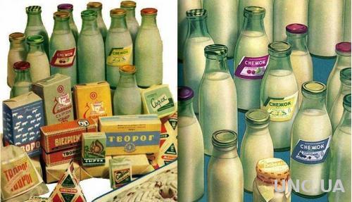 бутылка молочная 1 литр  = cccp