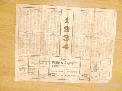 Черновцы 1934 год - немецкий язык - газета - календарь с рекламными объявлениями