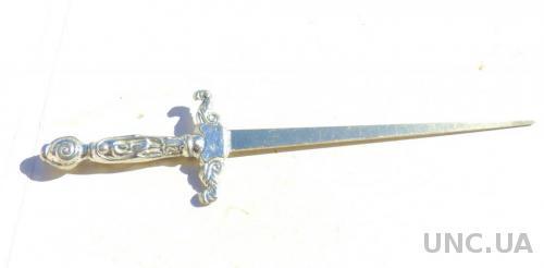 меч - 25,7 см - германия -