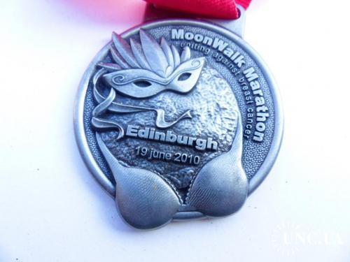 медаль -  - германия -