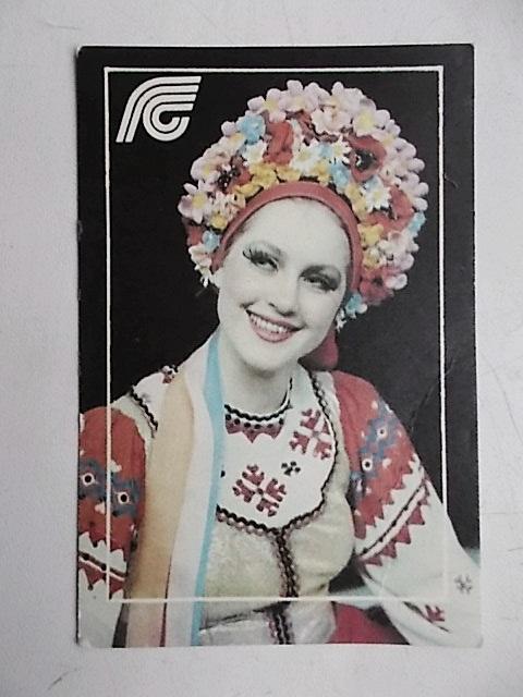 Календарик Держстрах 1991р., тільки 1