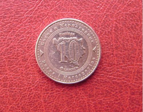 Босния и Герцеговина 10 фенигов 2004