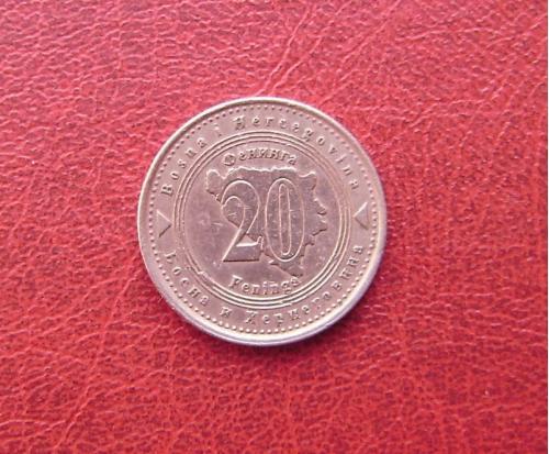 Босния и Герцеговина 20 фенигов 1998