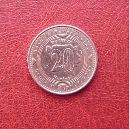 Босния и Герцеговина 20 фенигов 2004