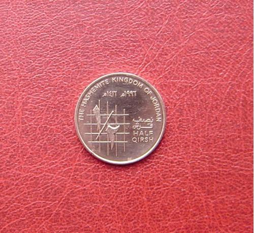 Иордания 1/2 кирша 1996 UNC. год - тип