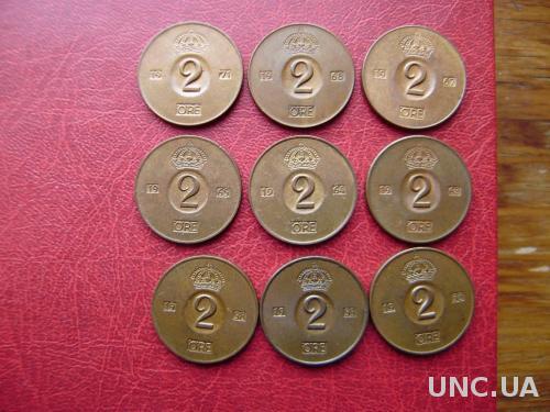 Швеция 2 эре 1967-1968