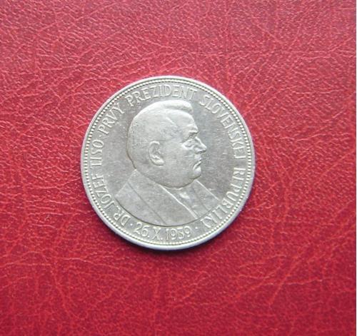 Словакия 20 крон 1939 Йозеф Тисо - первый президент Словацкой республики. Редкая