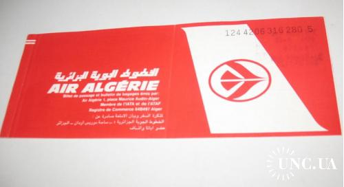 Билет и багажная квитанция Air Algerie Алжир РАРИТЕТ 70-е гг