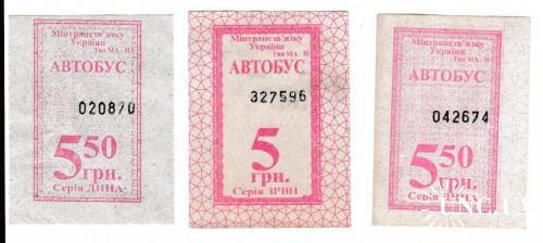 Билеты Автобус Днепропетровск