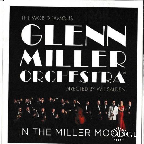 Флаер Glenn Miller Orchestra Одесса