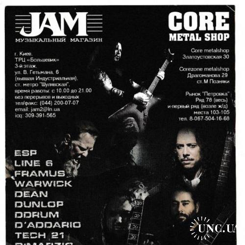 Флаер Рок Core, магазин Jam