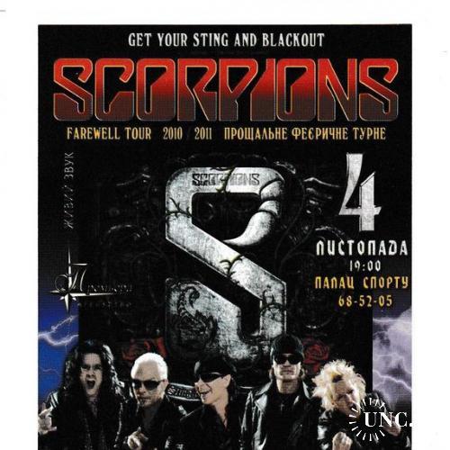 Флаер Рок, Hard Rock, Heavy Metal, Scorpions 2010