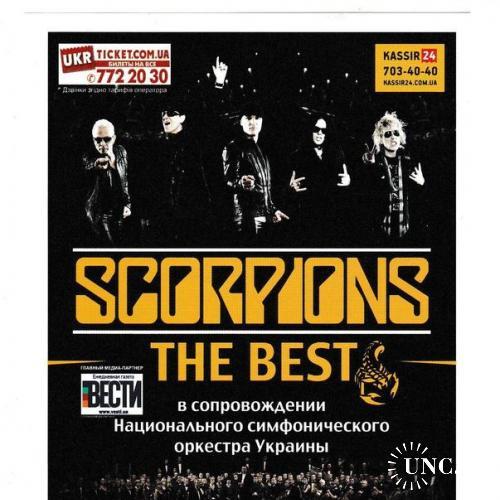 Флаер Рок, Hard Rock, Heavy Metal, Scorpions 2013