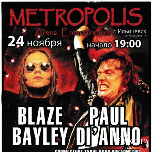 Флаер Рок, Heavy Metal, Blaze Bayley & Paul DiAnno, Iron Maiden
