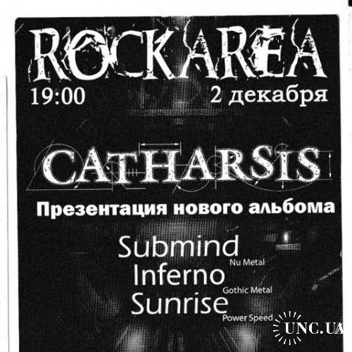 Флаер Рок, Metal, Catharsis