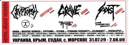 Флаер Рок Metal фестиваль MHM 2009