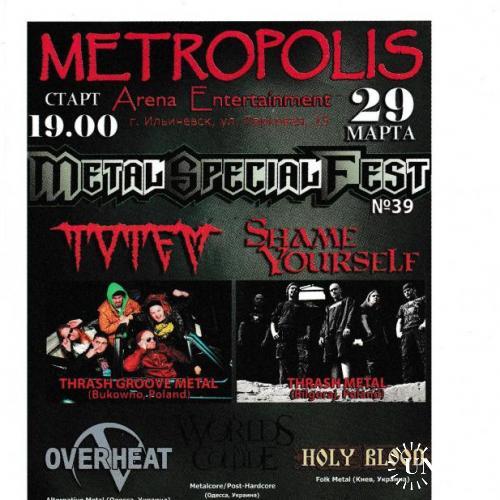 Флаер Рок, Metal