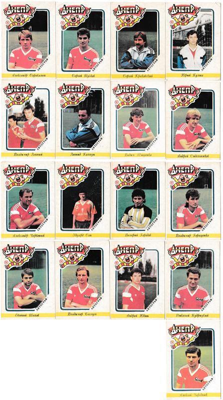 Футбольные карточки 1990 Спорт, футбол, Днепр, РАРИТЕТ, тир. 7000