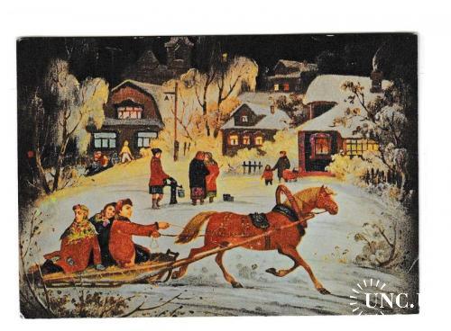 Календарик 1977 Народные промыслы, живопись, искусство, худ. Толстов, Зима в Федоскино