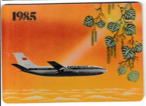 Календарик 1985 Аэрофлот, СТЕРЕО