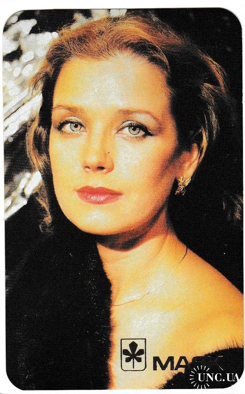 Календарик 1991 Кино, реклама, Ирина Алфёрова