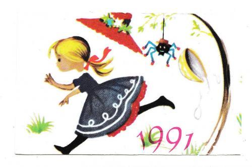 Календарик 1991 Мультфильм