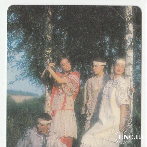 Календарик 1991 ПЛАСТИК, туризм, Суздаль, девушки