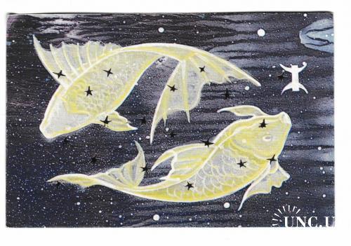 Календарик 1993 Знаки Зодиака, Рыбы, Турист