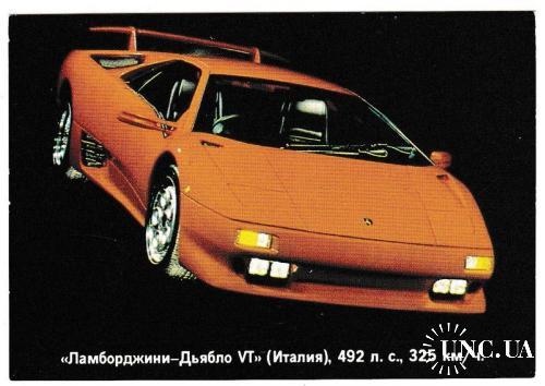 Календарик 1996 Авто Lamborghini