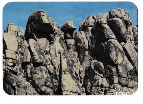 Календарик 1997 Природа, горы