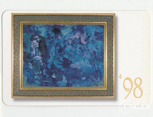 Календарик 1998 Интерпайп, живопись