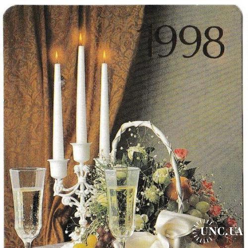 Календарик 1998 Натюрморт