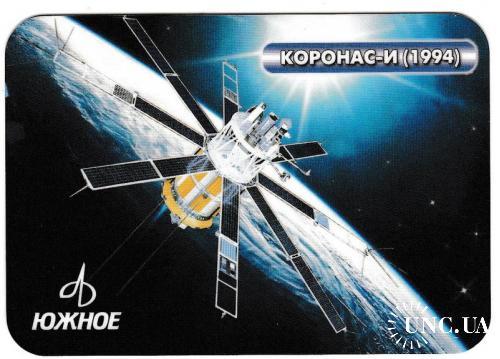 Календарик 2008 Космос, КБ Южное, ЮМЗ ЛАМИНАТ
