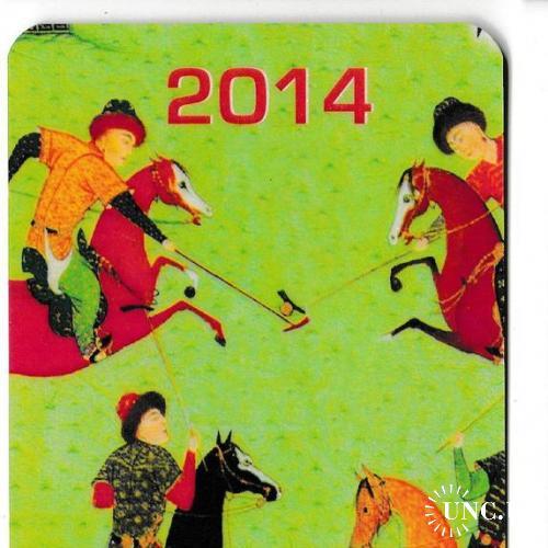 Календарик 2014 Туризм, Конный туристический центр, Азербайджан, живопись, ПЛАСТИК