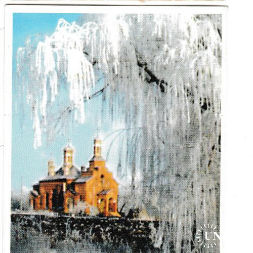 Календарик церковный 2000 Редкий