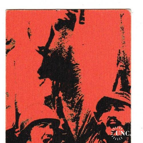 Календарик 1989 Куба, Фидель Кастро, Кубинский Институт Дружбы, РАРИТЕТ