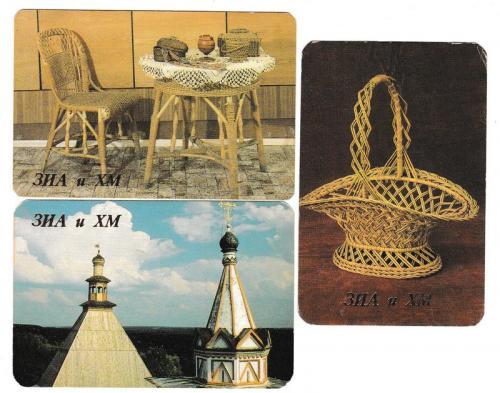 Календарики 1992 ЗИА и ХМ, музей, монастырь
