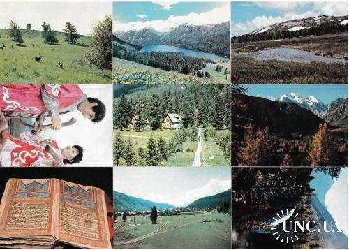 Календарики 1993 Природа, Казахстан, РЕДКИЕ