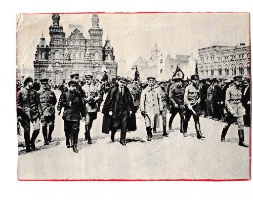 Карточка Ленин обходит фронт войск